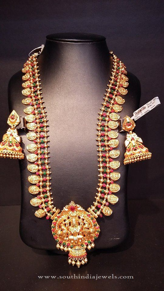 Indian Coin Necklace from Mor Jewellers
