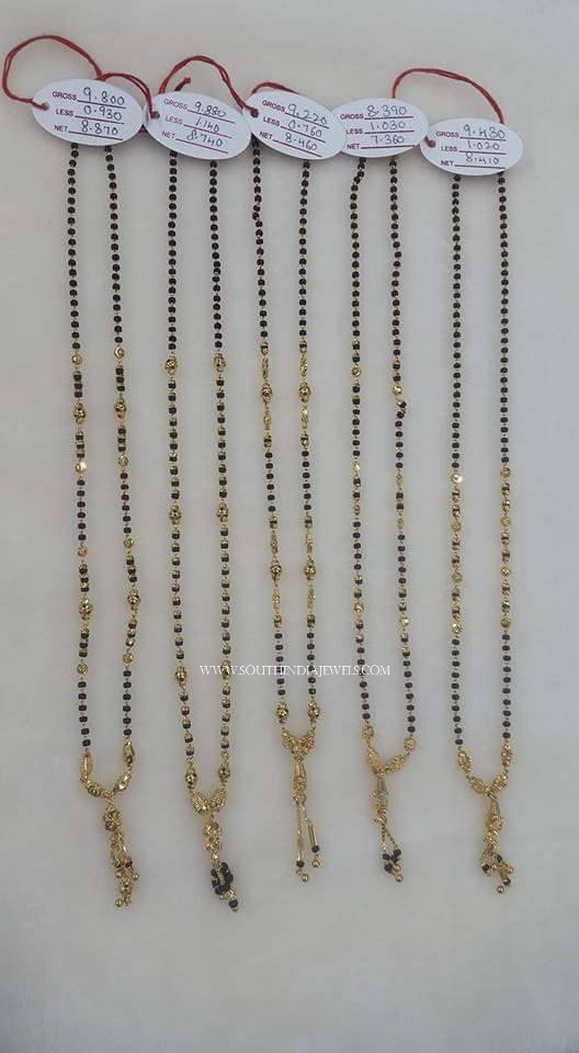 Light Weight Black Bead Chain Designs
