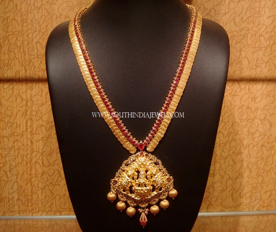 Gold Ruby Coin Necklace From NAJ