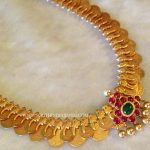 Antique Coin Necklace With Ruby Pendant