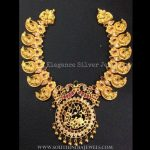 Matt Finish Gold Plated Antique Necklace