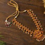 Antique Matte Lakshmi Necklace