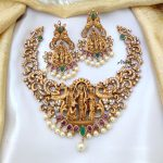 Matte Finish Ram Parivar Necklace