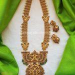 Long Kemp Haram Necklace