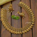 Antique Peacock Coin Matte Necklace