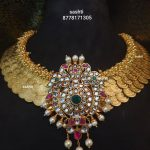 Gold Plated Silver Coin Necklace