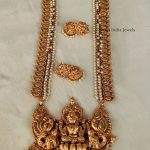 Mango Design Lakshmi Pendant Haram By South India Jewels!